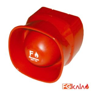 Addressable Fire Alarm Autronica Model BBR-200