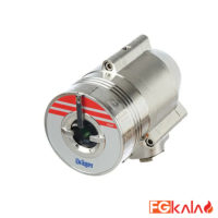 Drager Brand Flame Detection Model Flame 2500 (IR3)