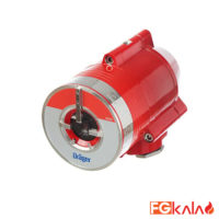 Drager Brand Flame Detector Model Flame 2000 (IR)