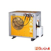 Drager Brand portable Breathing air compressor Model Poseidon PE 300 HE