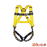 MSA Brand Safety Harness Model Workman