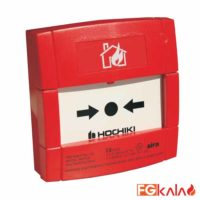 Hochiki Brand Manual Call Point Model CCP-E-IS
