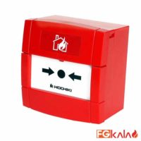 Hochiki Brand Manual call point Model MCP1A