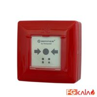 NotiFier Brand Addressable Manual call point Model P700