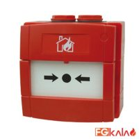 NotiFier Brand Addressable manual call point Model W5A-Rp02SG-N026-01
