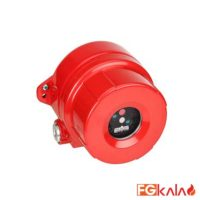 NotiFier Brand Flame Detector Model FS20X-211-23-6