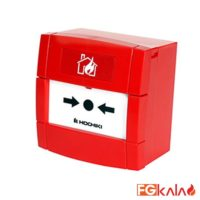 NotiFier Brand Manual Call Point Model W3A-R000SG-K013-81