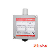 NotiFier Brand Addressable gas detector Model G703H-SS