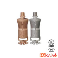 HD FIRE Brand Foam Water Sprinklers
