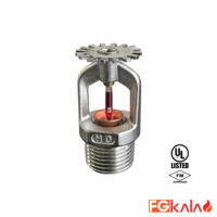 HD FIRE Brand Pendent Sprinklers