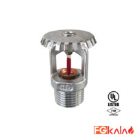 HD FIRE Brand Upright Sprinklers