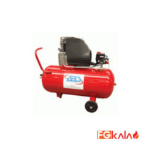ABSfire Brand AIR COMPRESSOR 50 LT 8 BAR FOR SPRINKLER DRY SYST