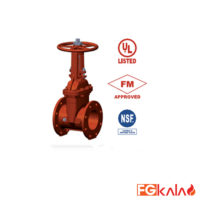 ABSfire Brand FLANGED OS&Y RESILIENT WEDGE GATE VALVE 8″