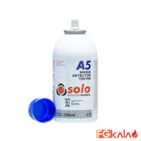 Solo Brand Smoke Aerosols Model A5